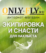 ��������-������� �������� only-fly.ru